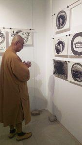 Živi Atelje DK & WATA   Chi Chern   Govor Praznine / Emptiness Speaks   25.8